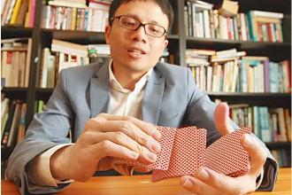 年薪百万却辞职赌牌7年,他创办货拉拉日订单10万+