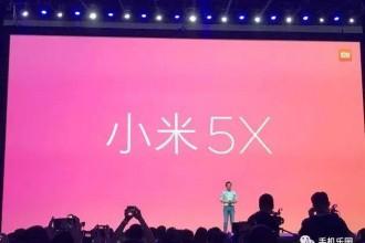 """小米5x手机发布,配合MIUI9""""快如闪电"""""""