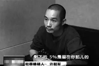 """他曾是人人网负责人,16岁上清华,被称""""天才少年"""",如今被批捕,背后原因令人唏嘘"""