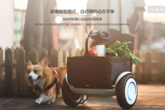 当消费升级遇到中国大妈