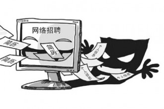 """李文星求职被骗身亡!BOSS直聘暴露网络招聘""""挂靠""""潜规则"""