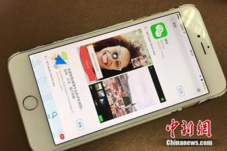 苹果回应反垄断举报:大部分中国APP得到及时通过