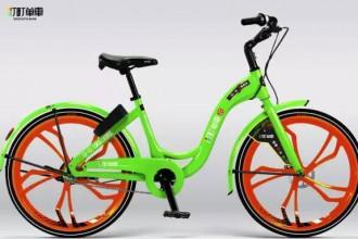 共享单车第三例