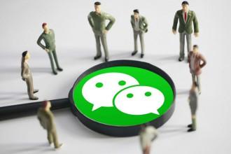 三天朋友圈之后又是不常联系的朋友,微信在焦虑什么?