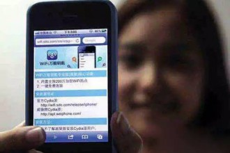 盗窃数据,泄露隐私,违背道德和诚信,中国最大的共享经济,居然有9亿人在偷用?