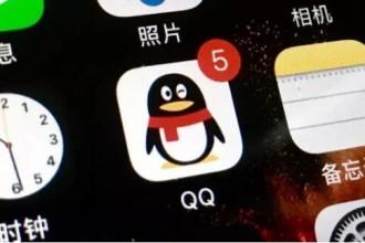 腾讯财报QQ大盘数字背后真相:全力押注年轻人