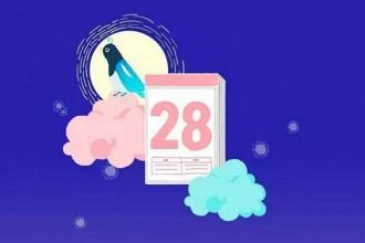 七夕新玩法,QQ钱包怎么追逐年轻人的花钱方式?