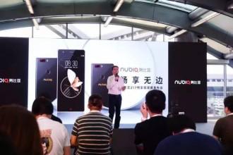 努比亚Z17畅享版发布,无边体验,强大双摄!