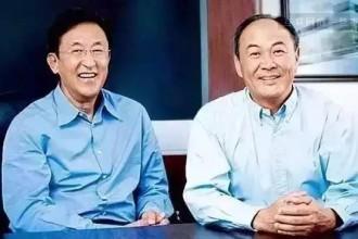 花8亿给员工买房,出差还赠送旅游,这家全世界福利最好的公司,居然还是两个中国人开的