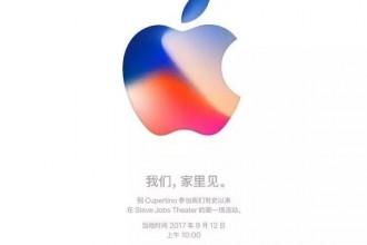 iPhone X ?来自消费未知的惊喜感