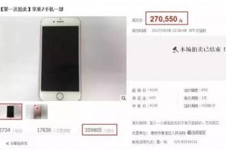 这是我见过最贵的苹果手机!花27万买台二手苹果手机,这位买家的理由居然是......