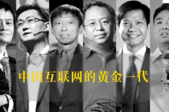 中国互联网的格局,早在1964年就定了?