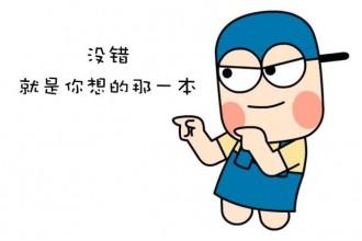 为什么我们会怀念《花花公子》?它都没在中国发行过啊!